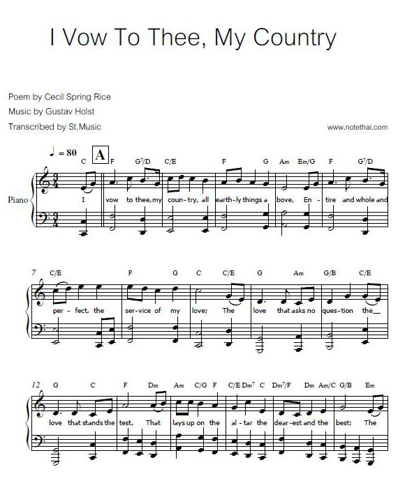 I Vow To Thee, My Country piano