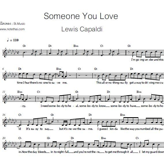 Someone You Love (Lewis Capadi) Db