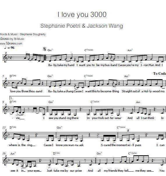 I love you 3000 (stephanie poetri) Lead Sheet